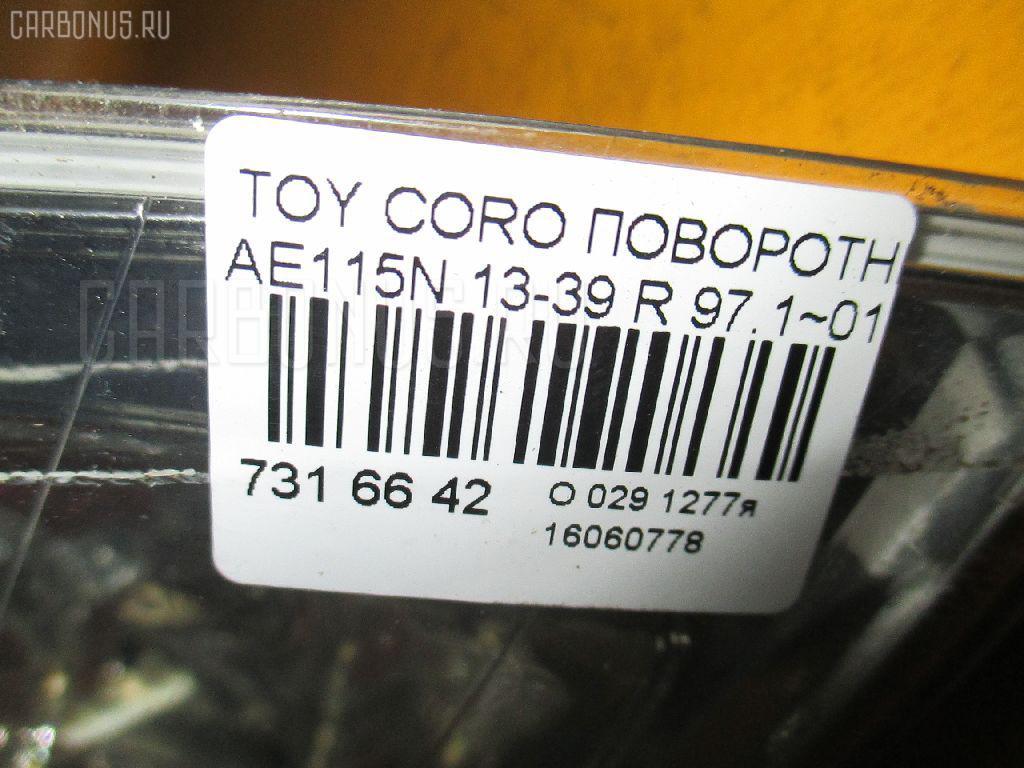 Поворотник к фаре TOYOTA COROLLA SPACIO AE115N Фото 3