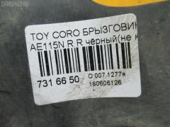 Брызговик Toyota Corolla spacio AE115N Фото 2