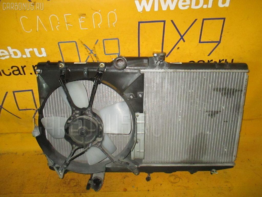 Радиатор ДВС TOYOTA COROLLA SPACIO AE115N 7A-FE. Фото 3