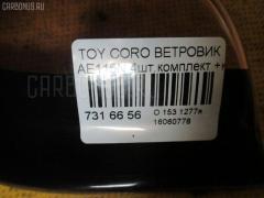 Ветровик Toyota Corolla spacio AE115N Фото 5