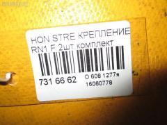Крепление бампера HONDA STREAM RN1 Фото 3
