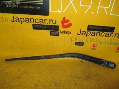 Держатель дворника Toyota Allex NZE121 Фото 1