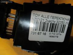 Переключатель поворотов Toyota Allex NZE121 Фото 3