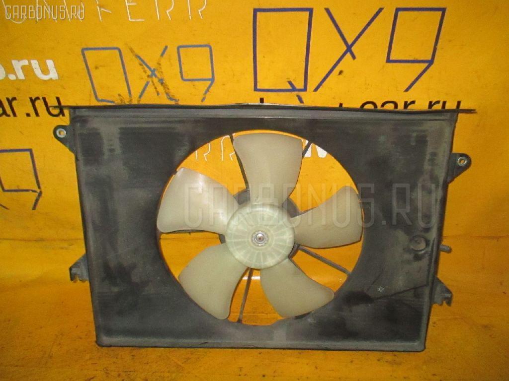 Вентилятор радиатора ДВС Toyota Isis ZNM10W 1ZZ-FE Фото 1