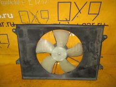 Вентилятор радиатора ДВС TOYOTA ISIS ZNM10W 1ZZ-FE Фото 2
