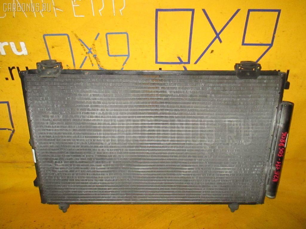 Радиатор кондиционера TOYOTA ALLEX NZE121 1NZ-FE. Фото 2