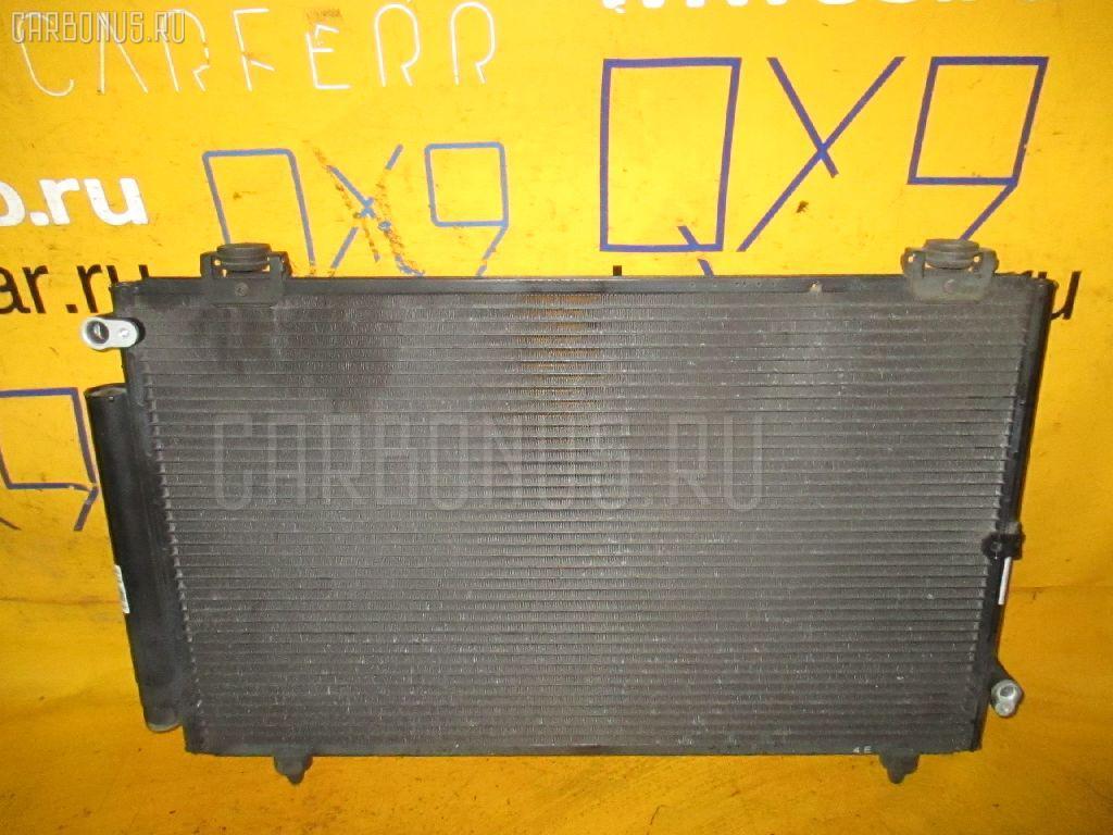 Радиатор кондиционера TOYOTA ALLEX NZE121 1NZ-FE. Фото 3