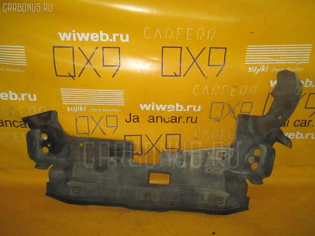 Защита двигателя HONDA ODYSSEY RA4 F23A. Фото 8