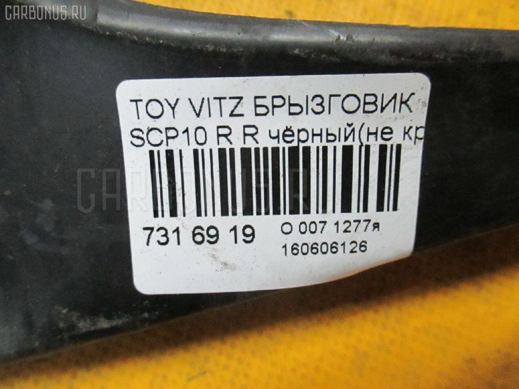 Брызговик TOYOTA VITZ SCP10 Фото 2
