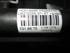 Радиатор ДВС Honda Saber UA2 G25A Фото 3