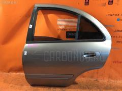 Дверь боковая на Nissan Bluebird Sylphy QG10, Заднее Левое расположение
