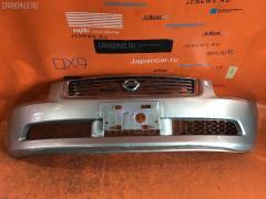 Бампер на Nissan Stagea M35, Переднее расположение