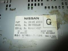 Блок управления климатконтроля NISSAN PRIMERA WAGON WTP12 Фото 2
