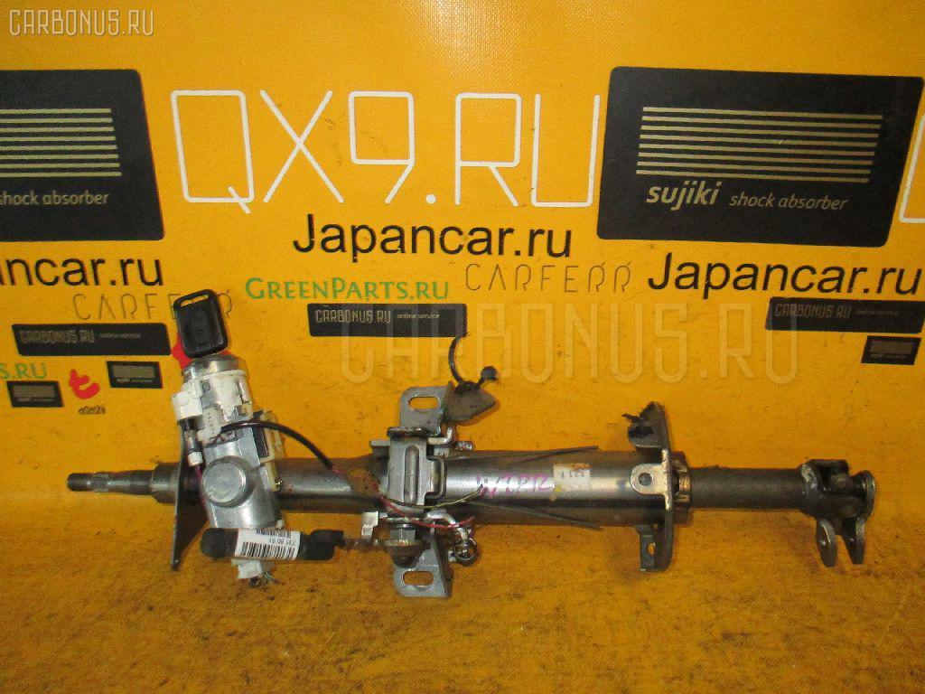 Рулевая колонка Nissan Primera wagon WTP12 Фото 1