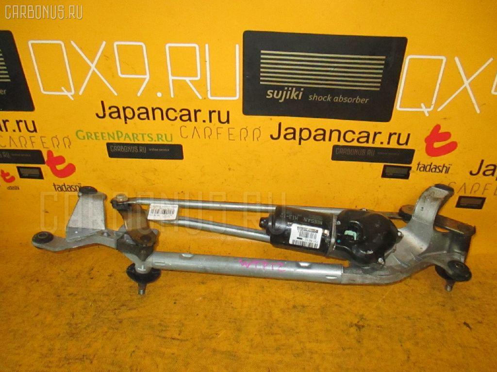 Мотор привода дворников NISSAN PRIMERA WAGON WTP12 Фото 1