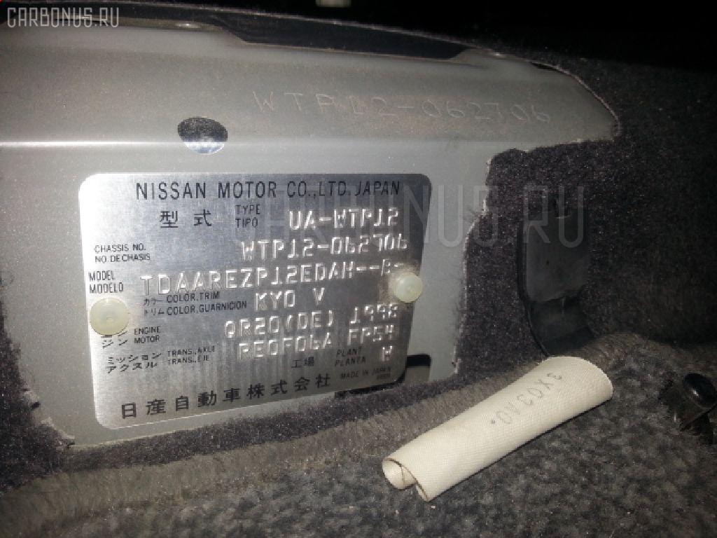 Бачок омывателя NISSAN PRIMERA WAGON WTP12 Фото 3