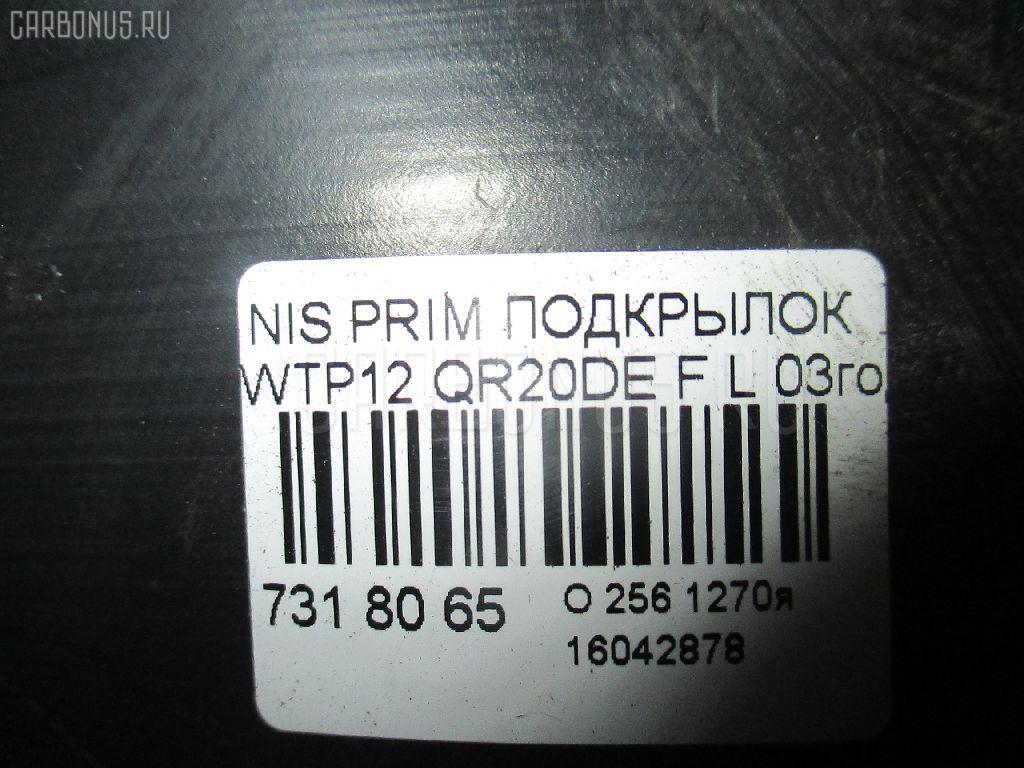 Подкрылок NISSAN PRIMERA WAGON WTP12 QR20DE Фото 7