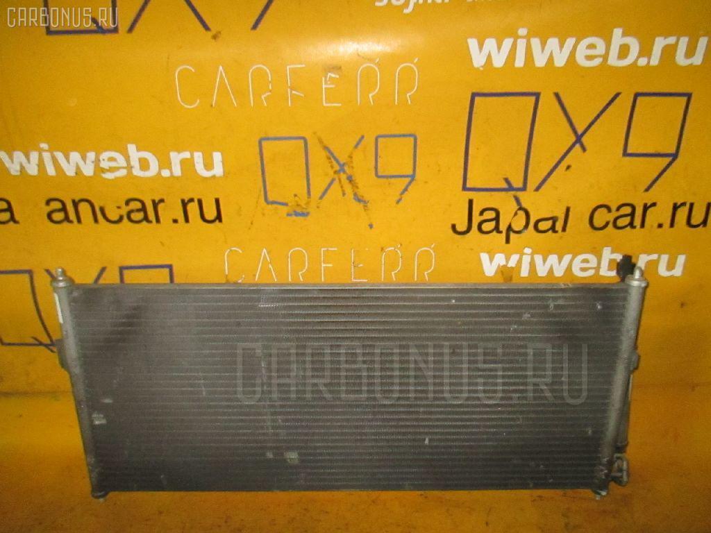 Радиатор кондиционера NISSAN PRIMERA WAGON WTP12 QR20DE. Фото 3