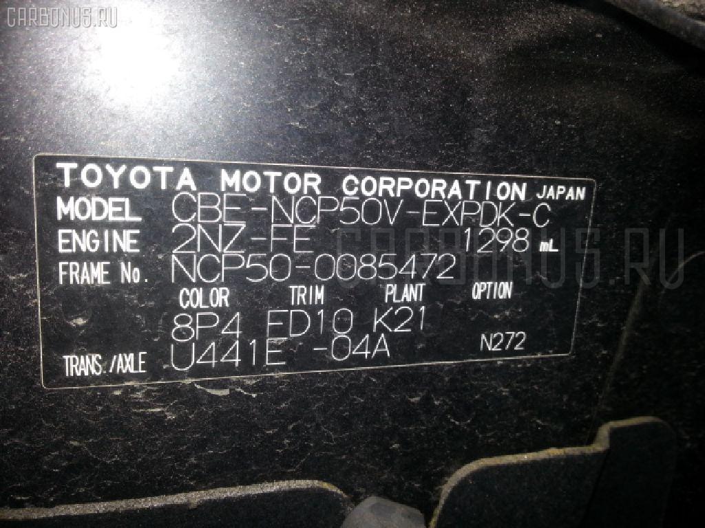 КПП автоматическая TOYOTA PROBOX NCP50V 2NZ-FE Фото 5