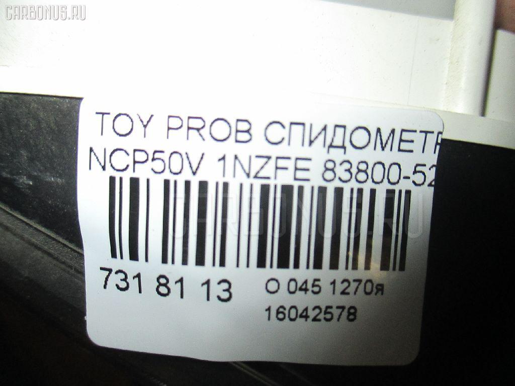 Спидометр TOYOTA PROBOX NCP50V 2NZ-FE Фото 8