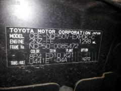 Блок управления климатконтроля Toyota Probox NCP50V 2NZFE Фото 3