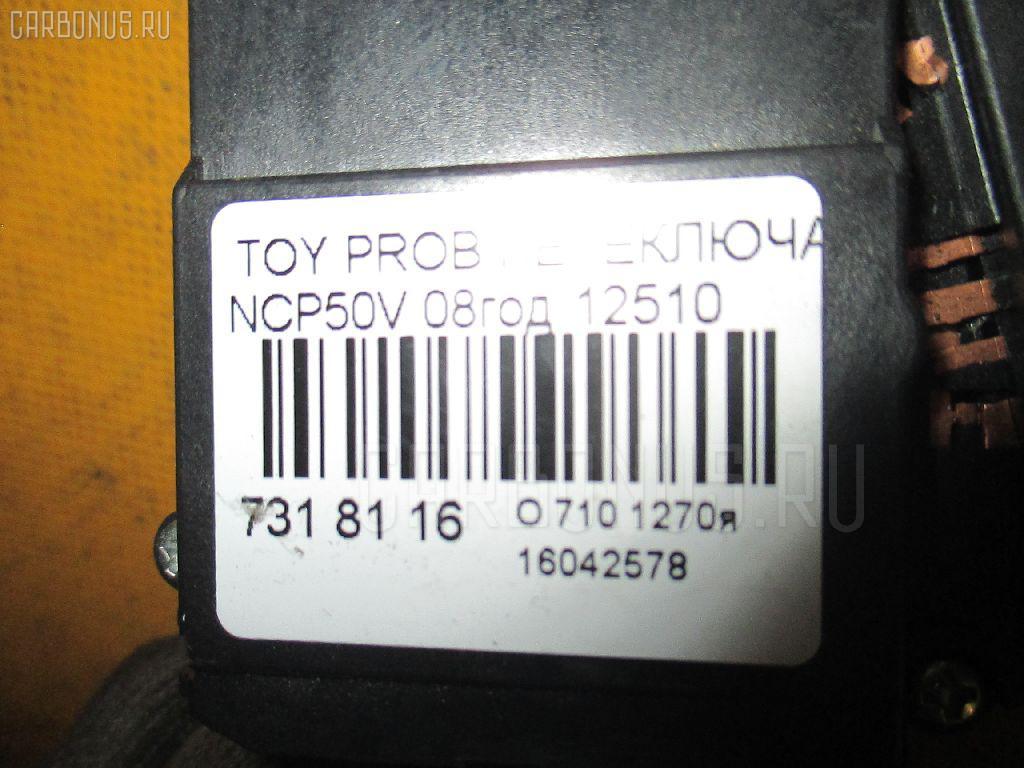 Переключатель поворотов TOYOTA PROBOX NCP50V Фото 8
