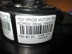 Мотор печки TOYOTA PROBOX NCP50V Фото 8