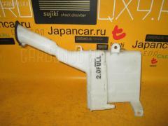 Бачок омывателя TOYOTA PROBOX NCP50V Фото 2