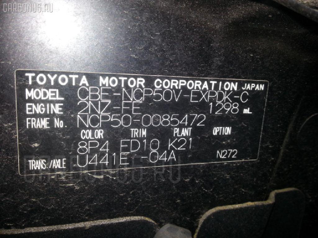Тросик на коробку передач TOYOTA PROBOX NCP50V 2NZ-FE Фото 2