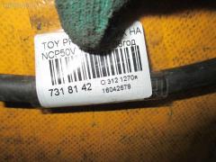 Тросик на коробку передач Toyota Probox NCP50V 2NZ-FE Фото 7