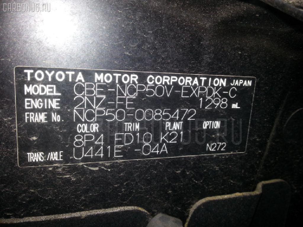 Подставка под аккумулятор TOYOTA PROBOX NCP50V Фото 2