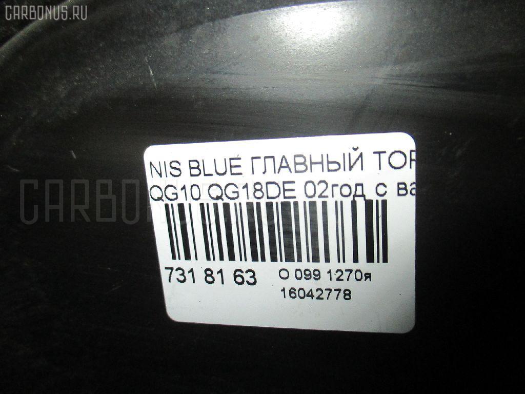 Главный тормозной цилиндр NISSAN BLUEBIRD SYLPHY QG10 QG18DE Фото 9