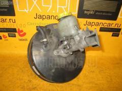 Главный тормозной цилиндр Nissan Bluebird sylphy QG10 QG18DE Фото 3