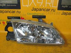 Фара Nissan Bluebird sylphy QG10 Фото 1