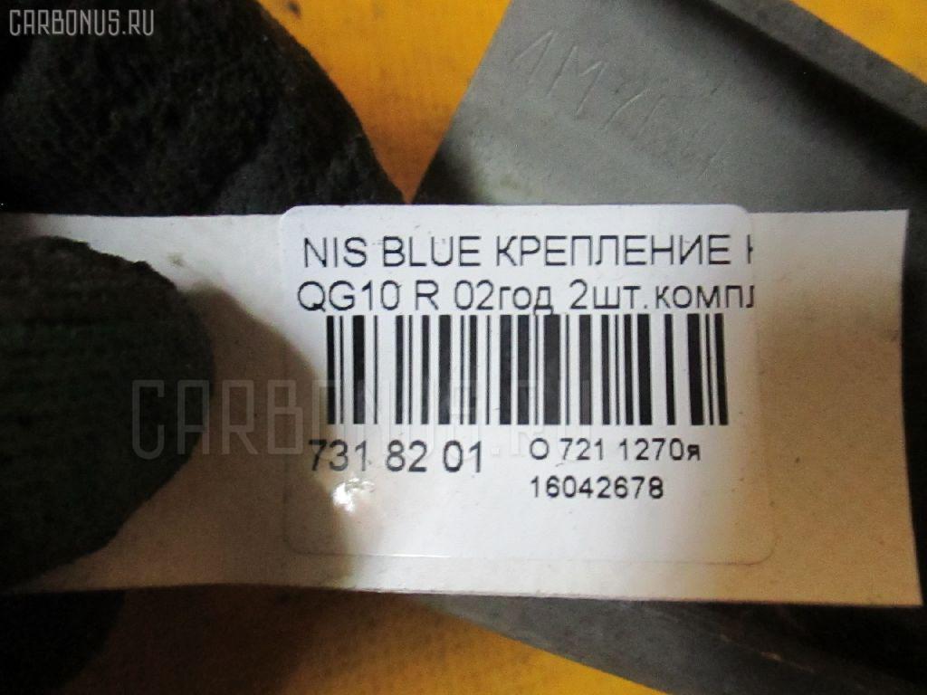 Крепление капота NISSAN BLUEBIRD SYLPHY QG10 Фото 7