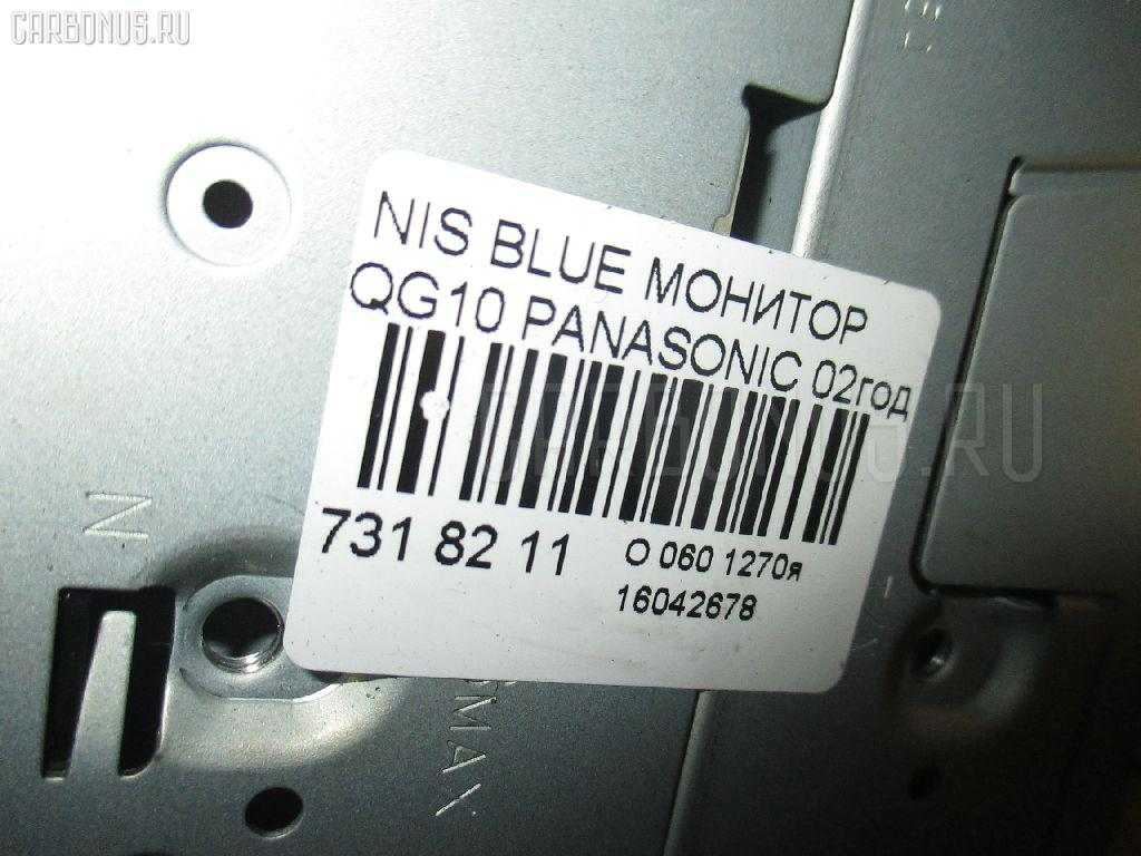 Монитор NISSAN BLUEBIRD SYLPHY QG10 Фото 9