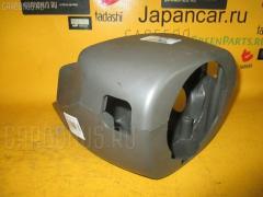 Кожух рулевой колонки Nissan Bluebird sylphy QG10 Фото 1