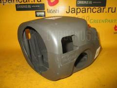Кожух рулевой колонки Nissan Bluebird sylphy QG10 Фото 2