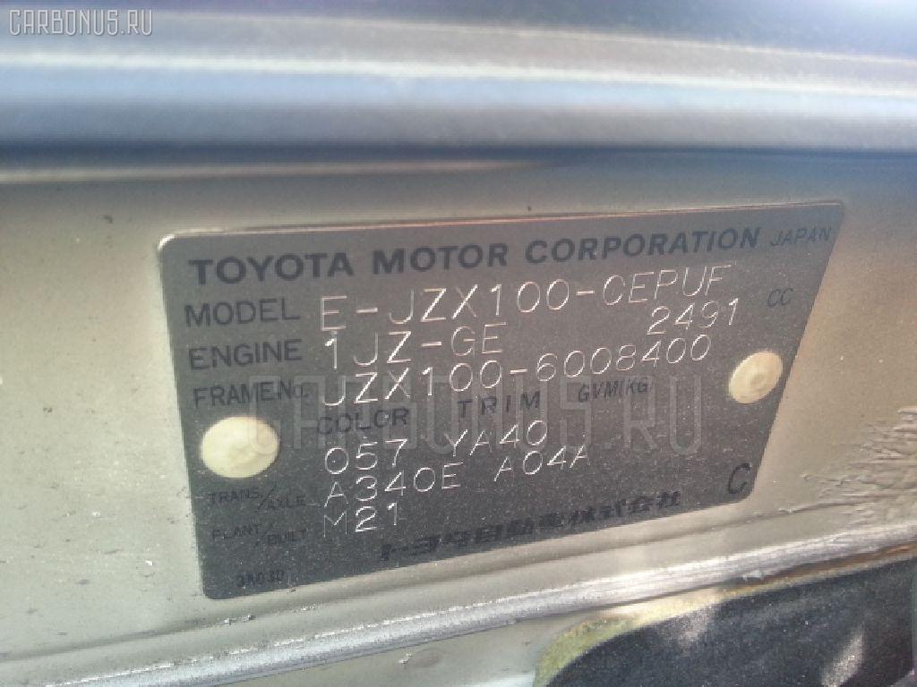 Жесткость бампера TOYOTA CRESTA JZX100 Фото 2