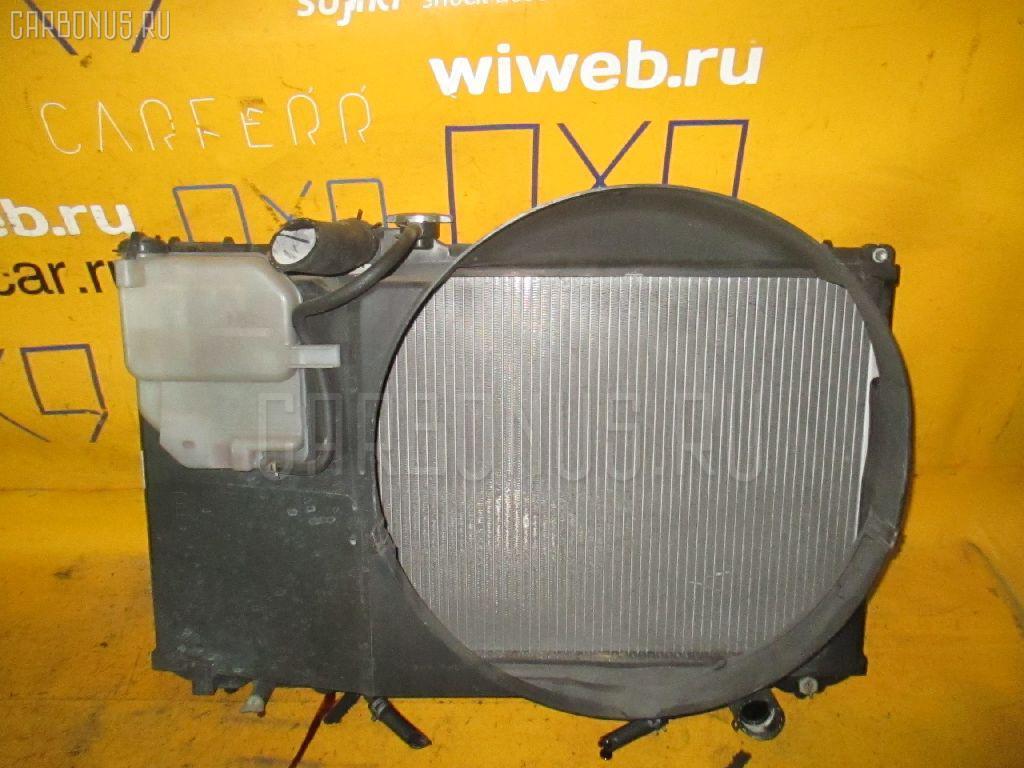 Радиатор ДВС TOYOTA CRESTA JZX100 1JZ-GE. Фото 10