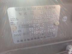 Решетка под лобовое стекло NISSAN SUNNY FB15 Фото 2