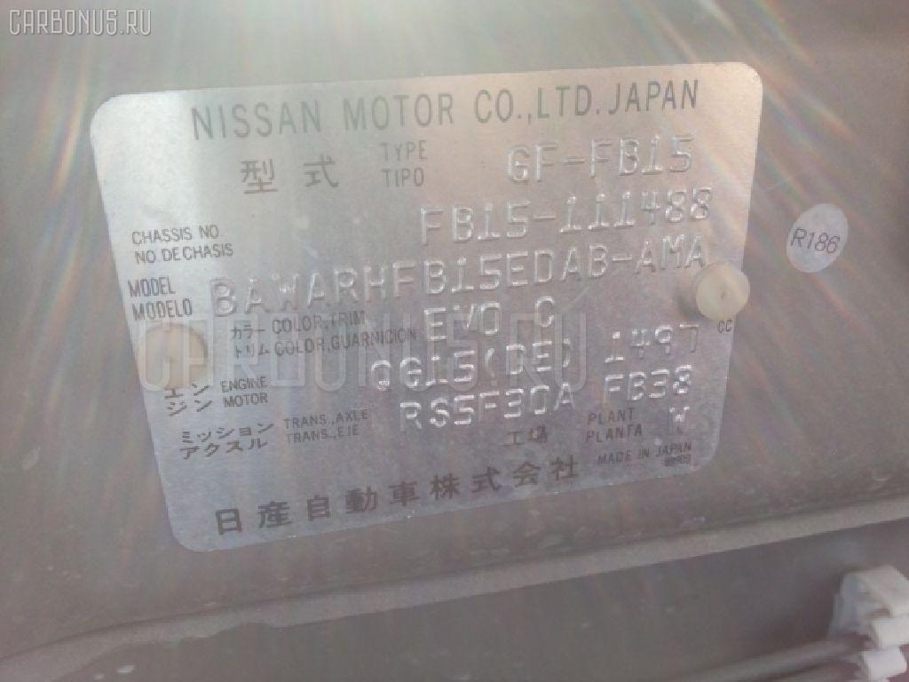 Защита двигателя NISSAN SUNNY FB15 QG15DE Фото 3