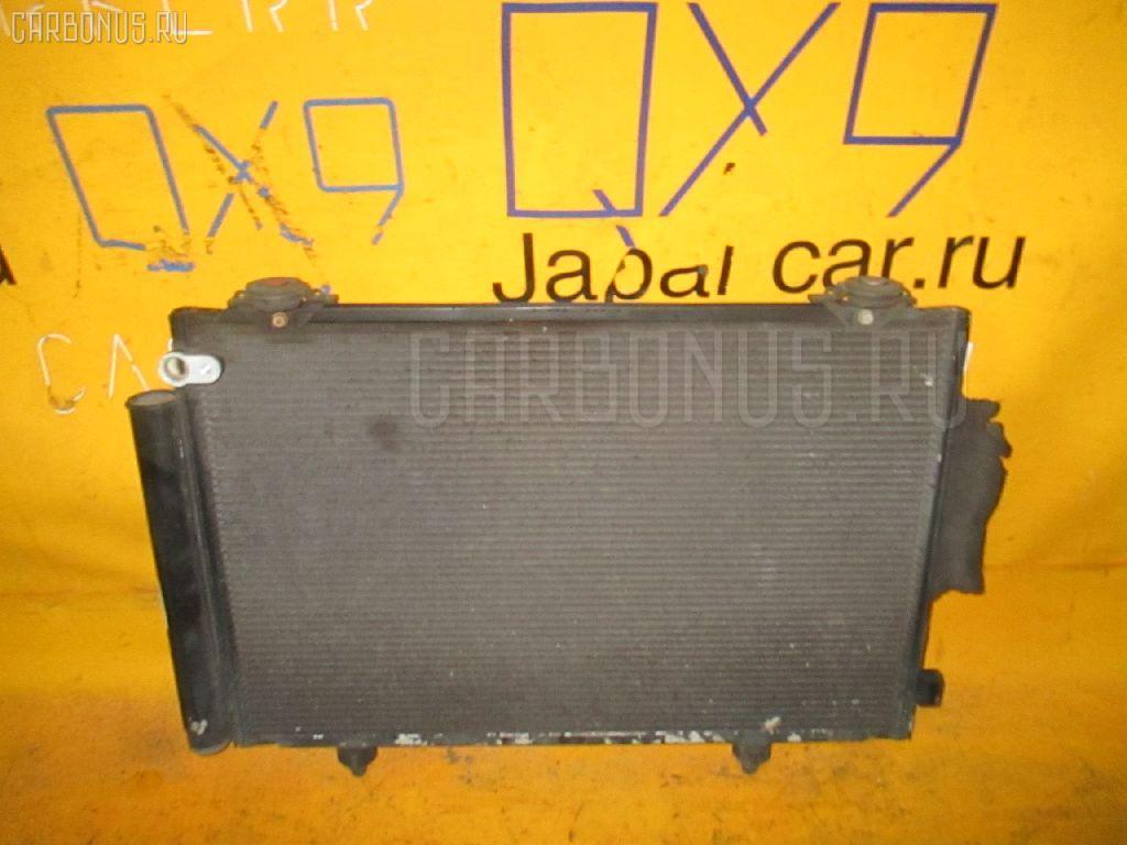 Радиатор кондиционера TOYOTA PROBOX NCP58G 1NZ-FE. Фото 4