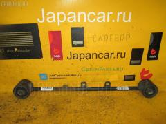 Тяга реактивная Toyota Probox NCP58G Фото 1