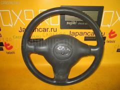 Руль Toyota Probox NCP58G Фото 1