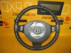Руль TOYOTA PROBOX NCP58G Фото 2