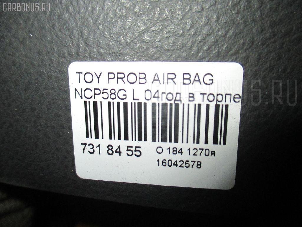 Air bag TOYOTA PROBOX NCP58G Фото 8