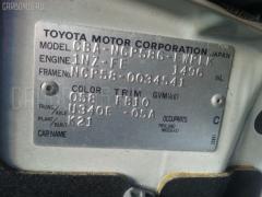 Защита бампера TOYOTA PROBOX NCP58G Фото 2
