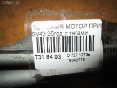 Мотор привода дворников TOYOTA CAMRY SV43 Фото 9