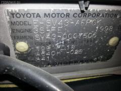 Заливная горловина топливного бака Toyota Camry SV43 3S-FE Фото 3